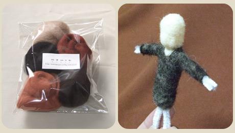 羊毛と作りかけアナキン