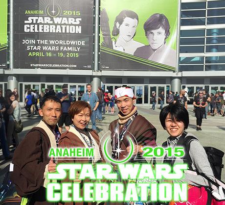 StarWars_Celebration_Anaheim_000